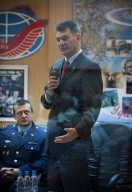 Expedition 24 State Commission