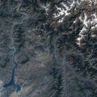 Strong Earthquake in Northern Pakistan