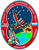 STS-89 Mission Insignia