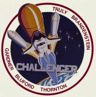 STS-8 Mission Insignia