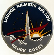 STS-26 Mission Insignia