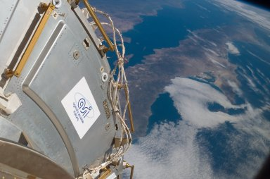 Node 2 during Expedition 16/STS-122 Joint Operations