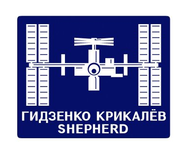 Expedition One crew insignia