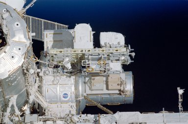 Forward end of the ISS