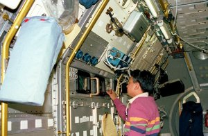 Onboard photo: STS-50 USML-1