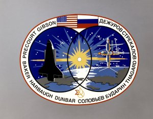 STS-71 Mission Insignia