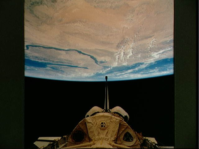 Northeast Egypt as seen from STS-58